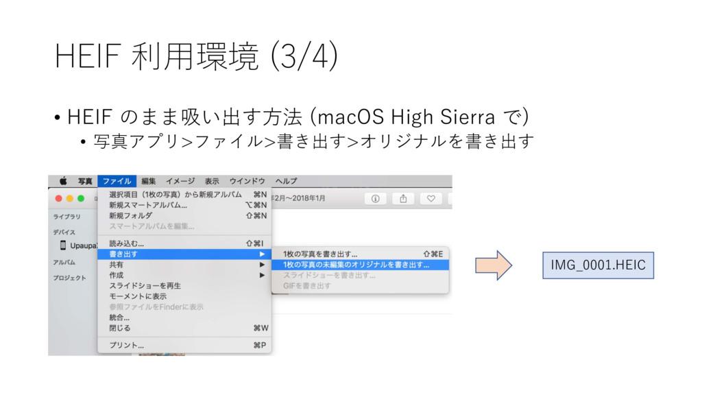 () • ) H M 0 ) 1 • I EF > G F CG (. )