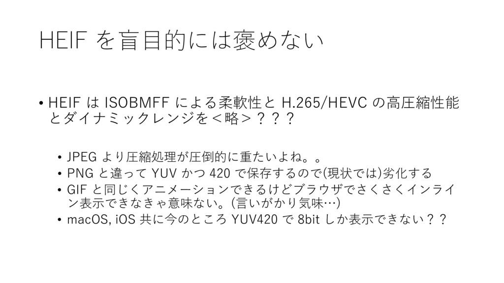 • /,0 064 2 Y V / ( /,8 V tib E...