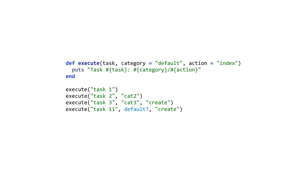 "def execute(task, category = ""default"", action ..."