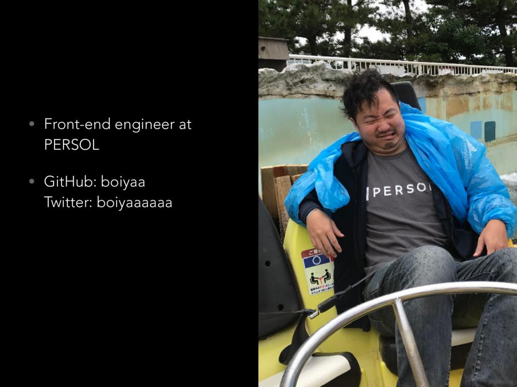 • Front-end engineer at PERSOL • GitHub: boiyaa...