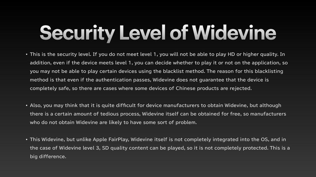 Security Level of Widevine w 5IJTJTUIFTFDVSJ...
