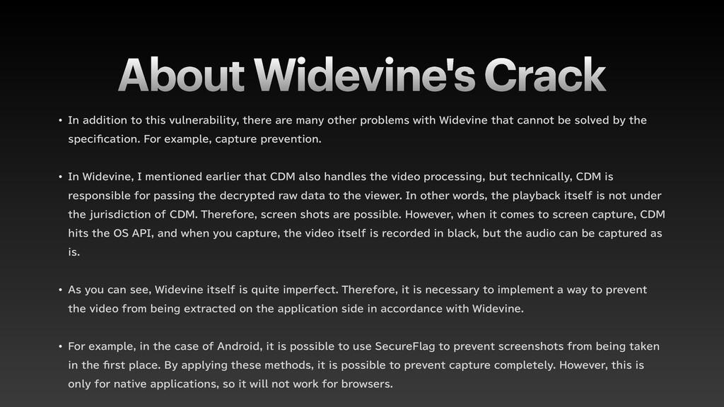 About Widevine's Crack w *OBEEJUJPOUPUIJTWV...