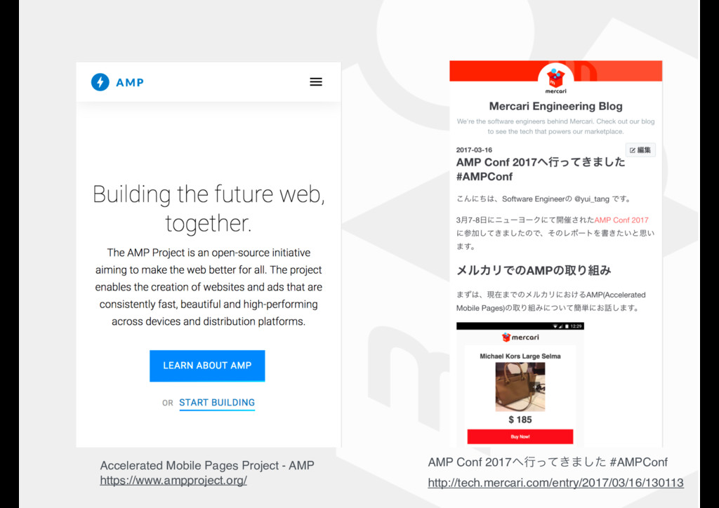 Accelerated Mobile Pages Project - AMP https://...