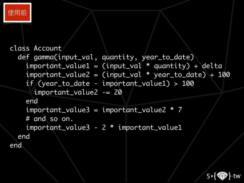class Account def gamma(input_val, quantity, ye...