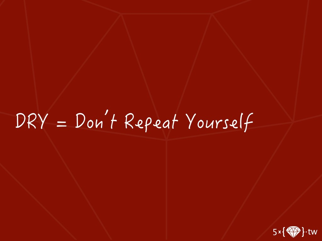 DRY = Don't Repeat Yourself