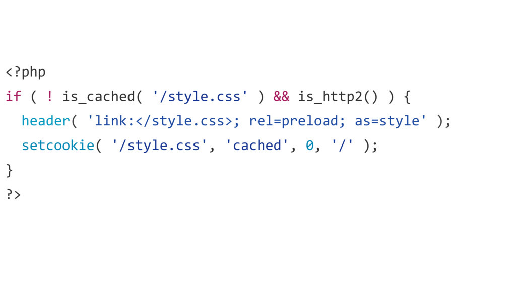 <?php if ( ! is_cached( '/style.css' ) && is_ht...