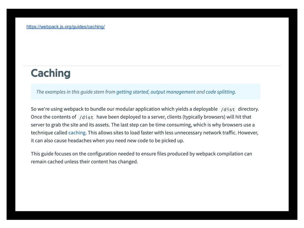 https://webpack.js.org/guides/caching/