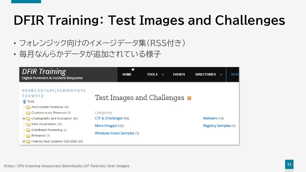 21 DFIR Training: Test Images and Challenges • ...