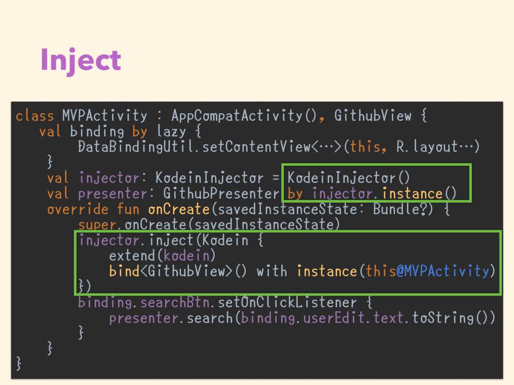 Inject class MVPActivity : AppCompatActivity(),...