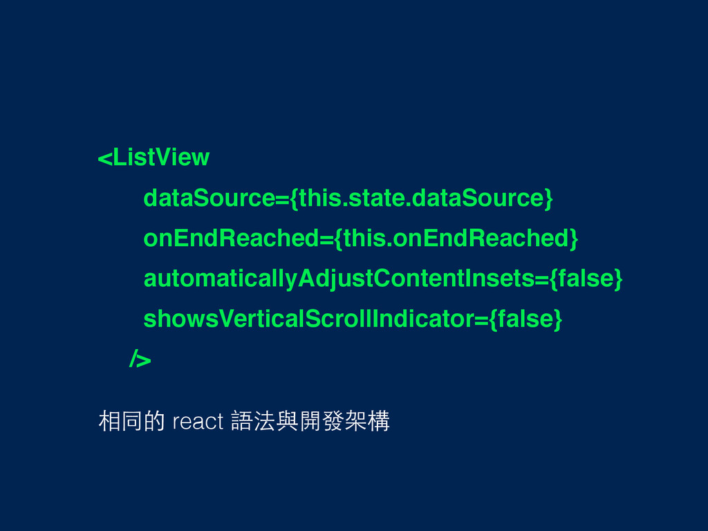 <ListView dataSource={this.state.dataSource} on...