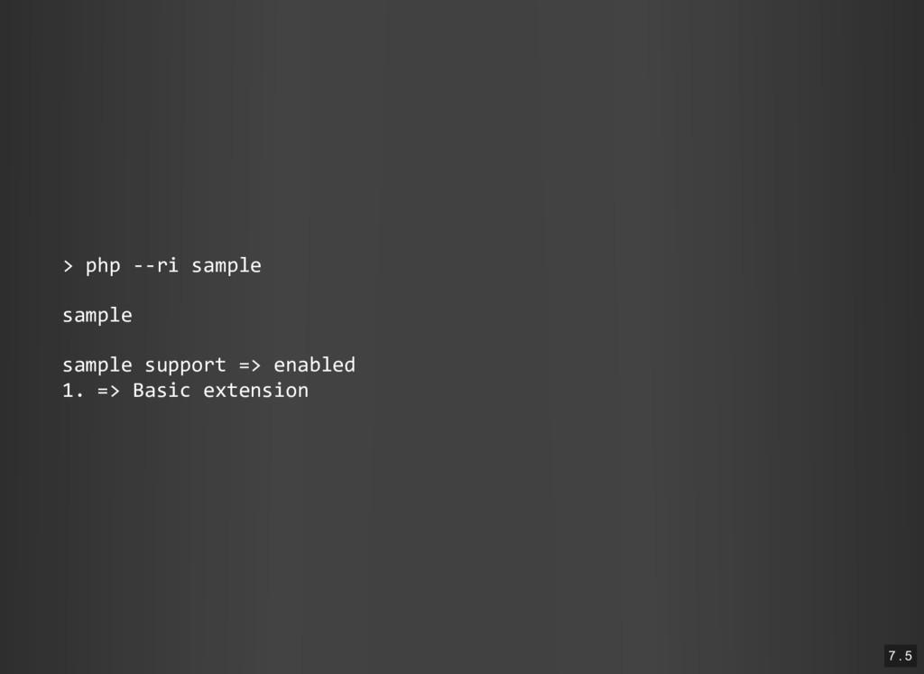 > php ‐‐ri sample sample sample support => enab...