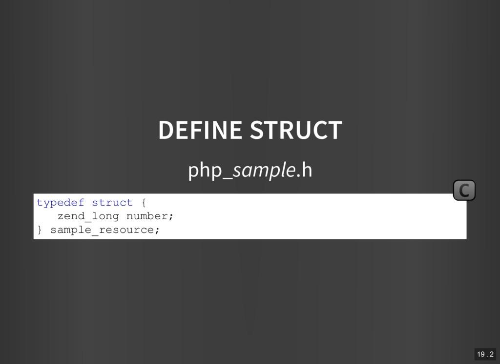 DEFINE STRUCT php_sample.h typedef struct { zen...