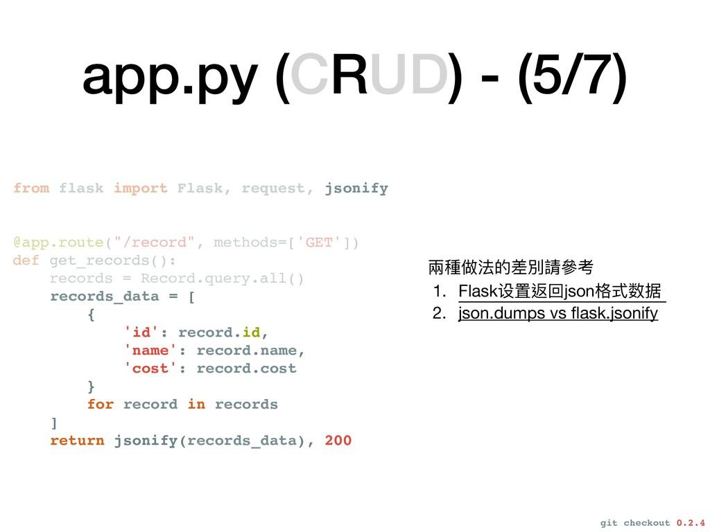 app.py (CRUD) - (5/7) jsonify records_data = [ ...