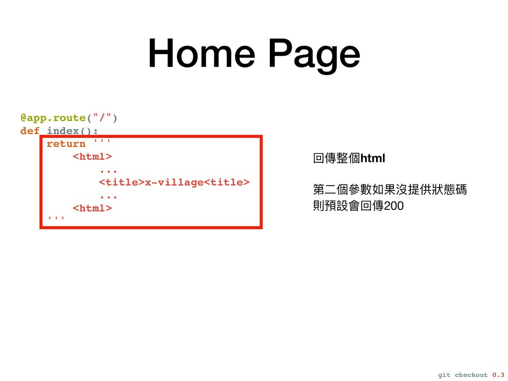 """Home Page @app.route(""""/"""") def index(): return '..."""