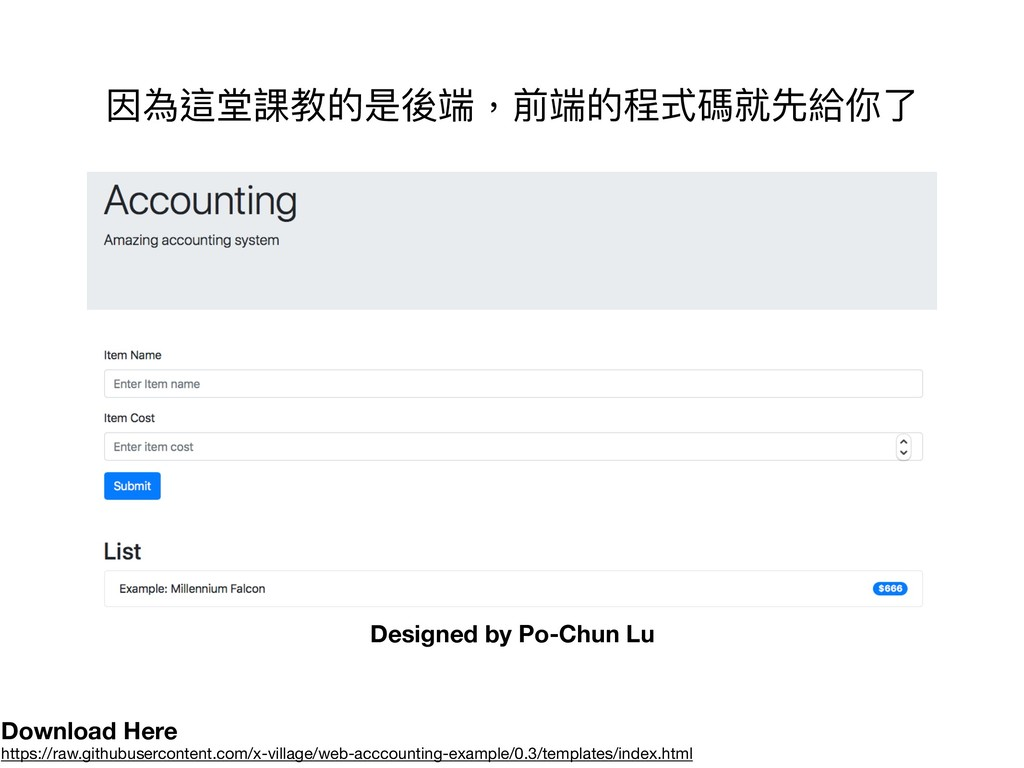 Designed by Po-Chun Lu Download Here https://ra...