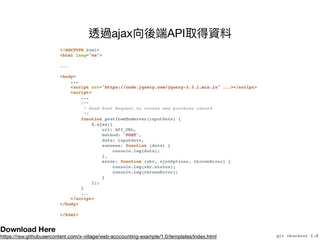 "<!DOCTYPE html> <html lang=""en""> ... <body> ......"