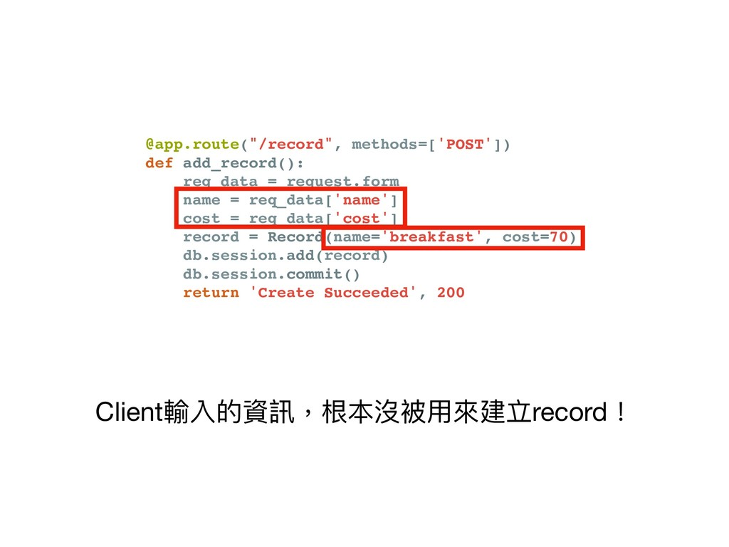 """@app.route(""""/record"""", methods=['POST']) def add..."""
