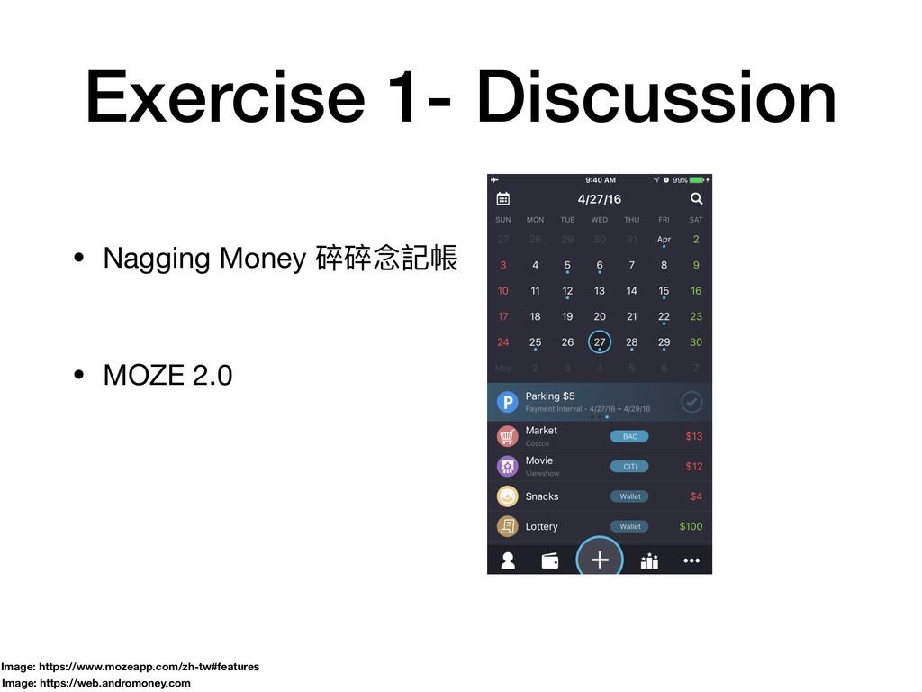 Exercise 1- Discussion • Nagging Money 碎碎念念記帳 •...