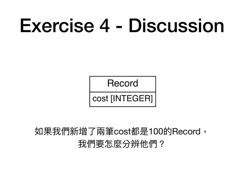 Exercise 4 - Discussion Record cost [INTEGER] 如...