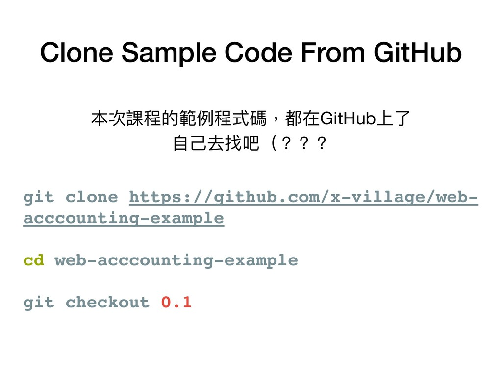Clone Sample Code From GitHub git clone https:/...