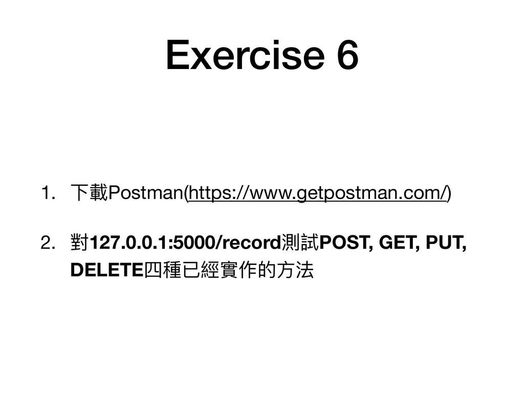 Exercise 6 1. 下載Postman(https://www.getpostman....