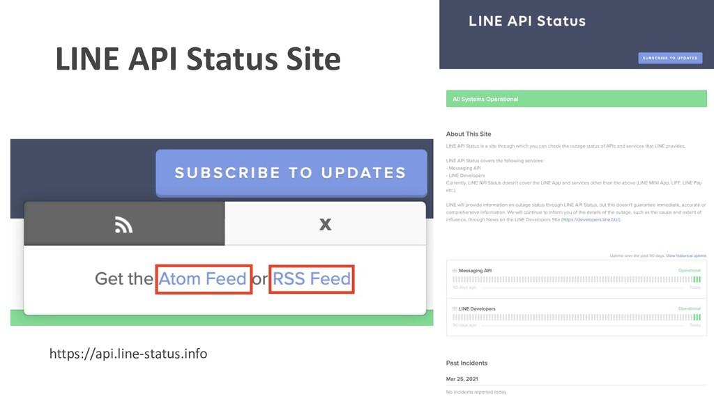 LINE API Status Site https://api.line-status.in...
