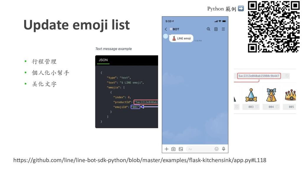 h@ps://github.com/line/line-bot-sdk-python/blob...