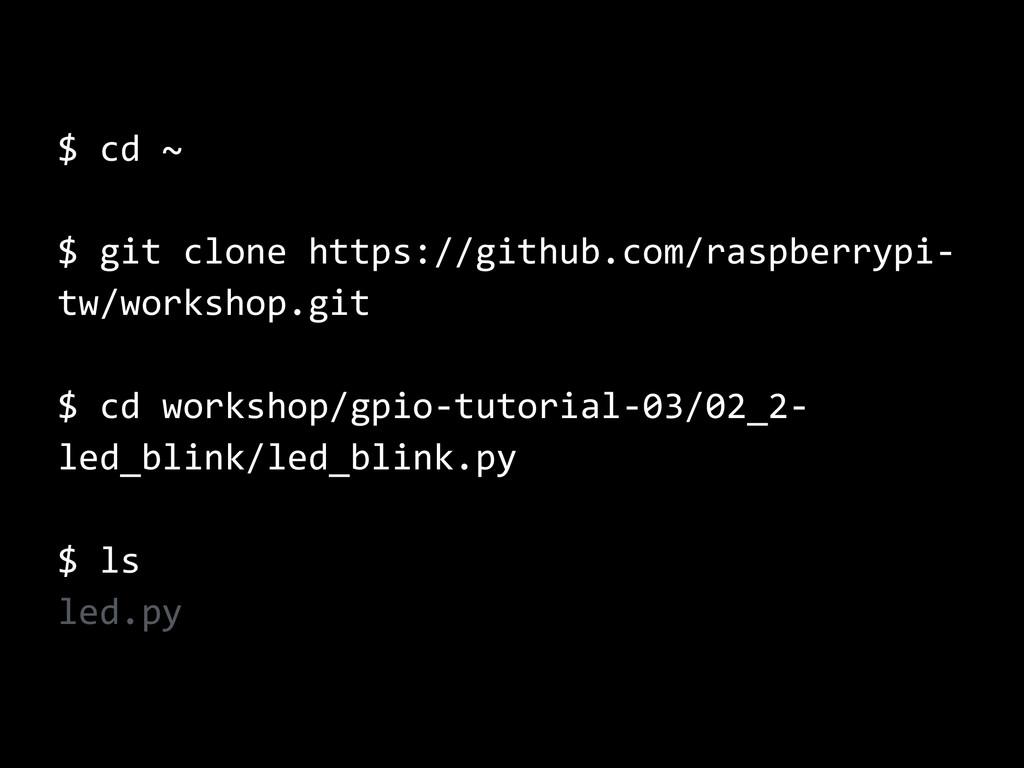 $ cd ~  $ git clone https://github.com/ra...