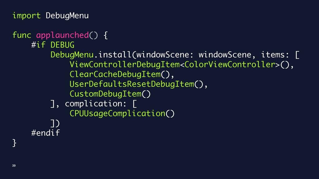 import DebugMenu func applaunched() { #if DEBUG...
