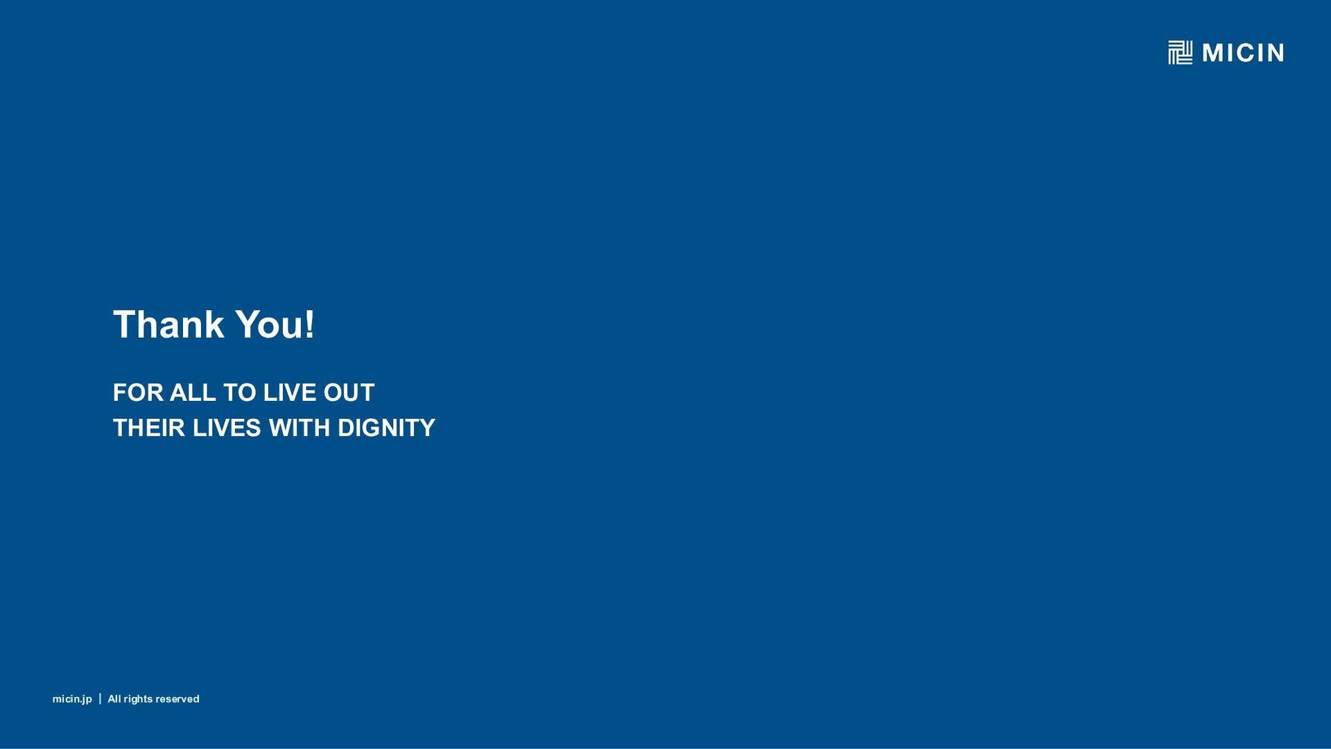 micin.jp ʛ All rights reserved 58 最新の採⽤情報・応募 05...