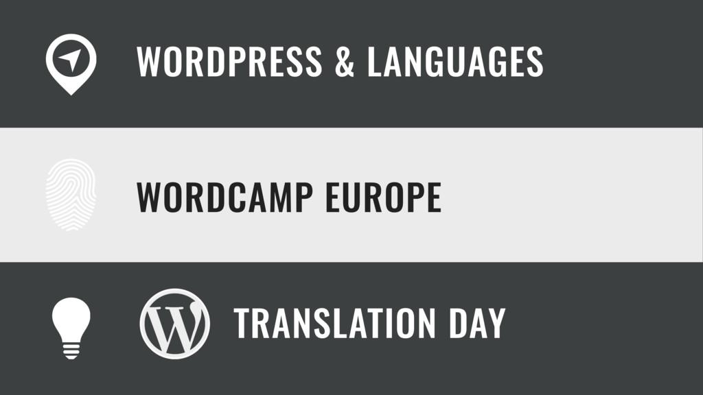 WORDCAMP EUROPE WORDPRESS & LANGUAGES TRANSLATI...