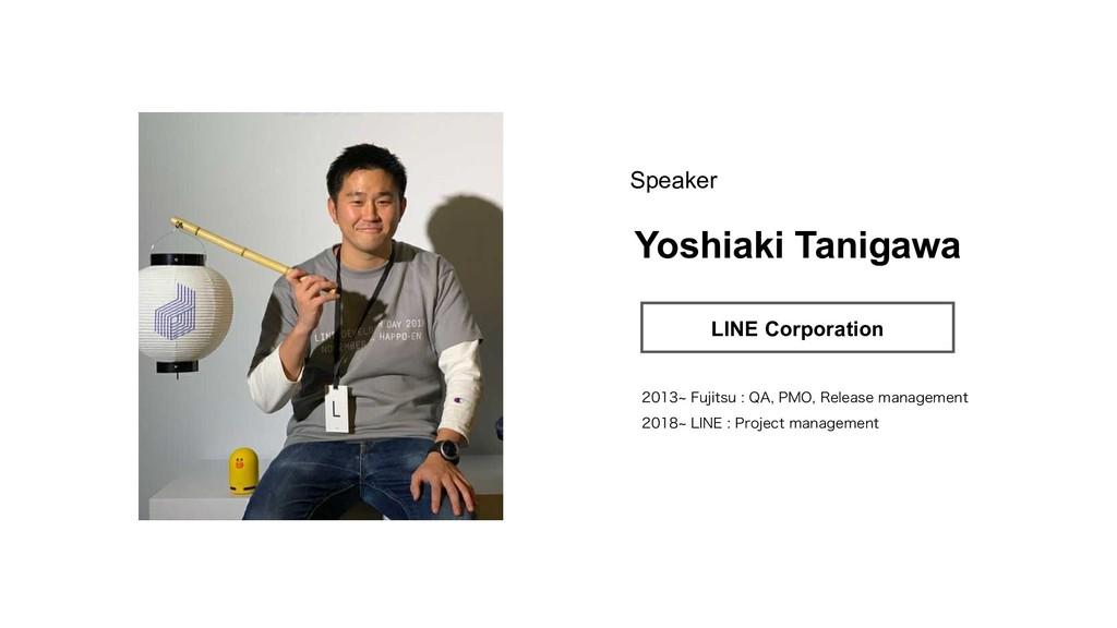 Yoshiaki Tanigawa LINE Corporation d 'VKJUT...