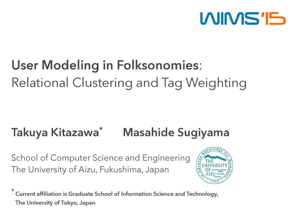 Takuya Kitazawa* Masahide Sugiyama School of Co...