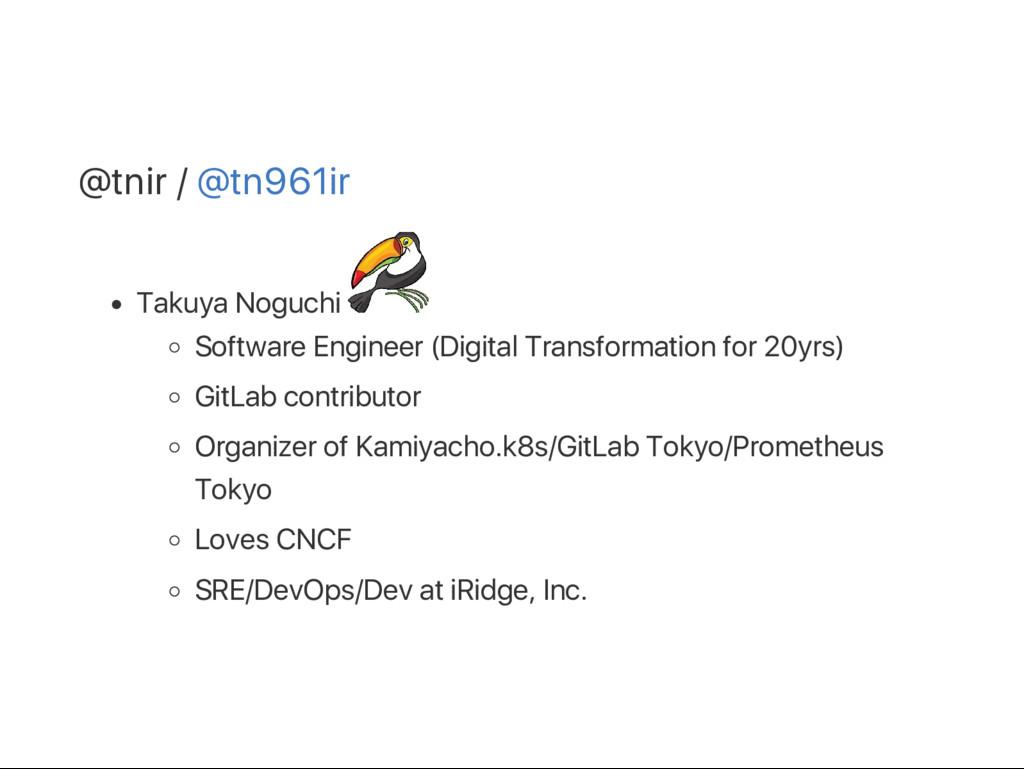 @tnir / @tn961ir Takuya Noguchi Software Engine...