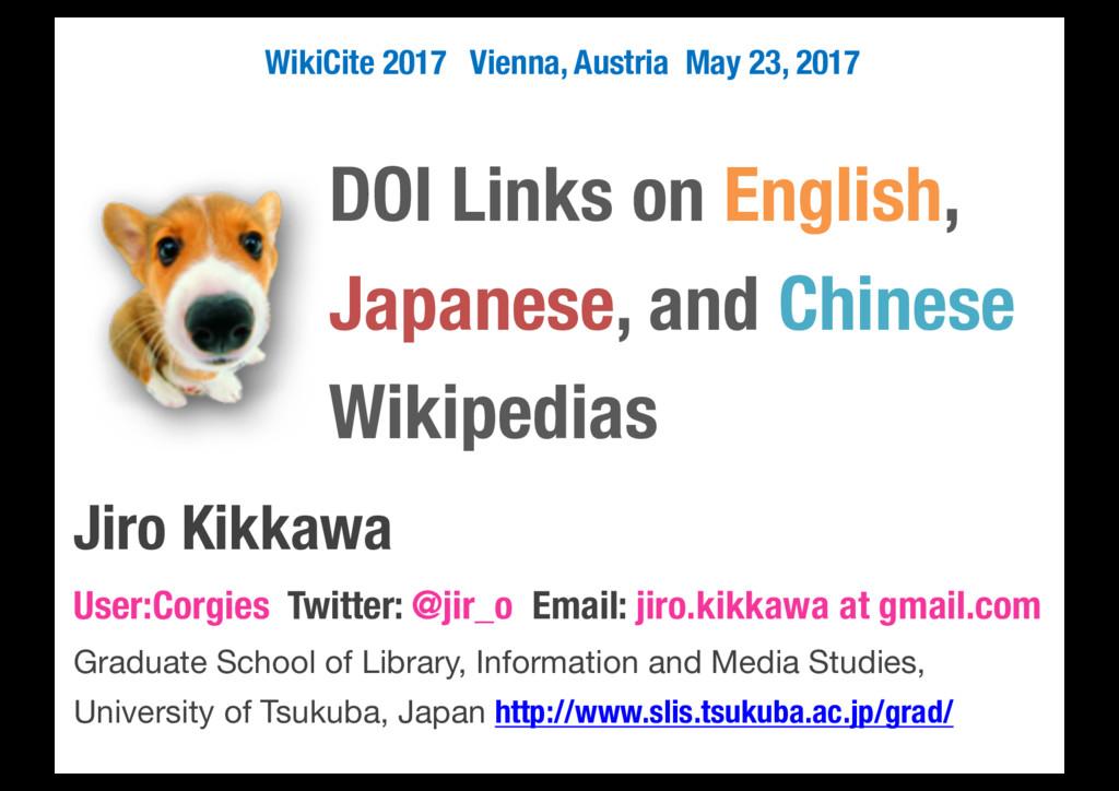 DOI Links on English, Japanese, and Chinese Wik...