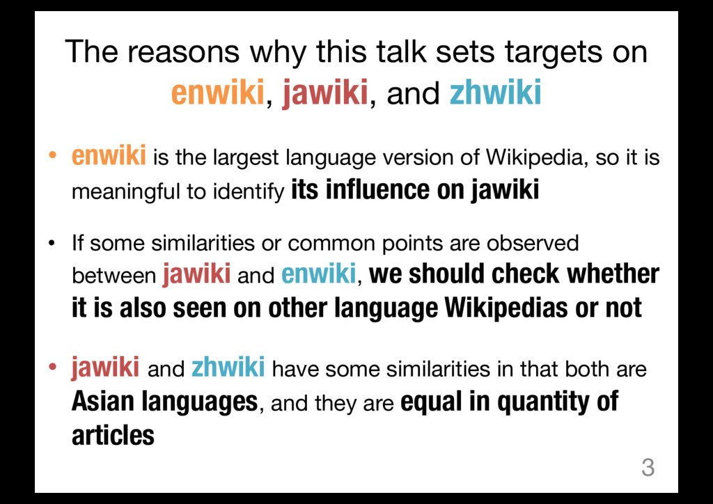 The reasons why this talk sets targets on enwik...