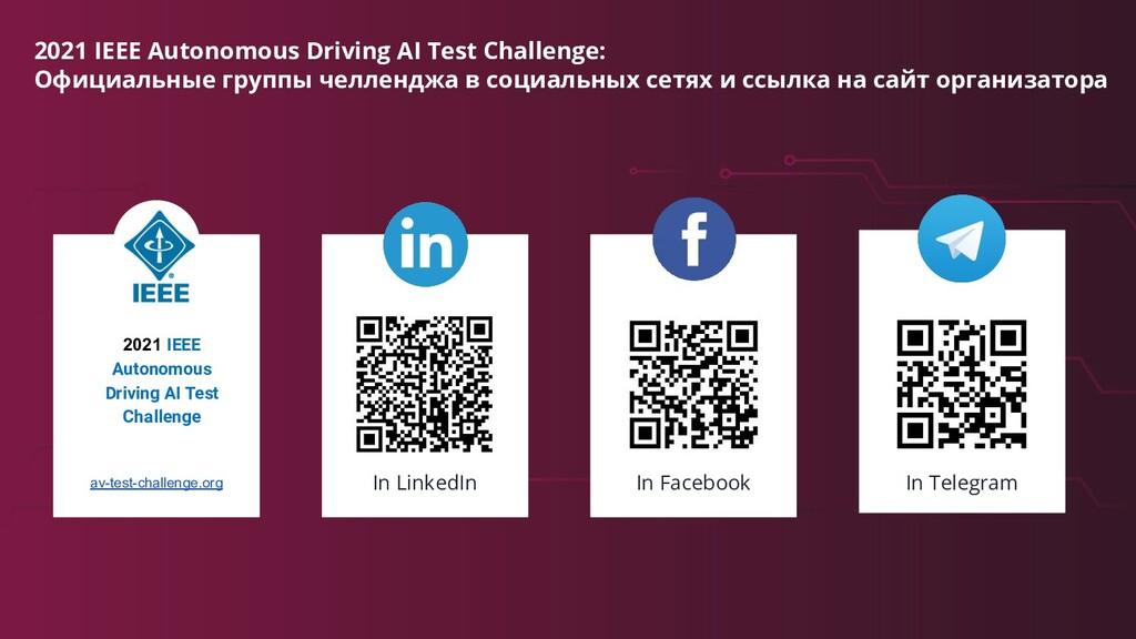 32 Build Software to Test Software exactpro.com...