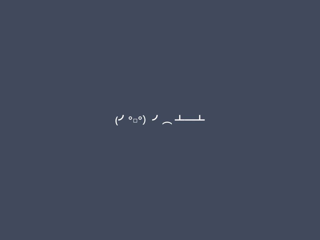 (›°□°ʣ›ớ ᵲᴸᵲ