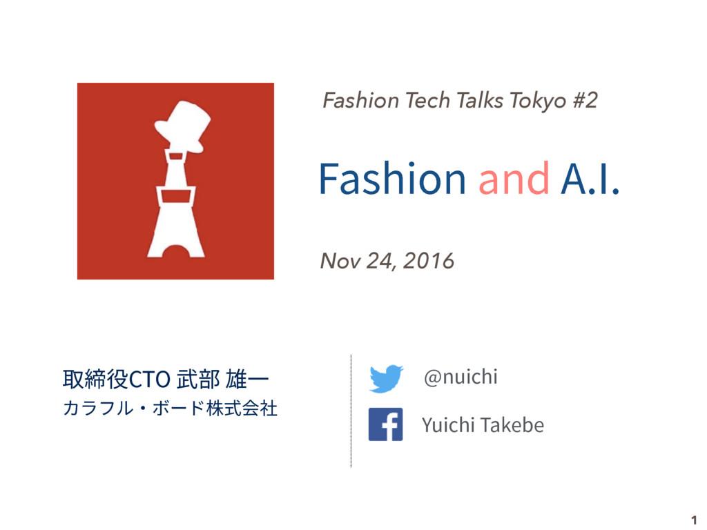 "1 'BTIJPOBOE""* Fashion Tech Talks Tokyo #2 ..."