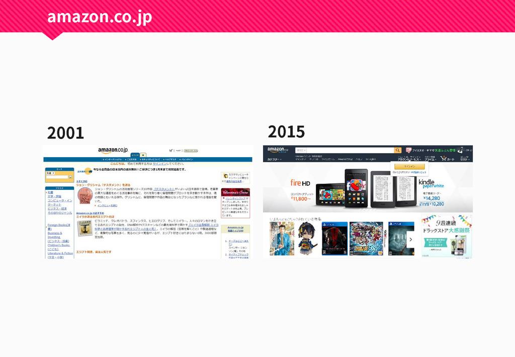 2001 2015 amazon.co.jp