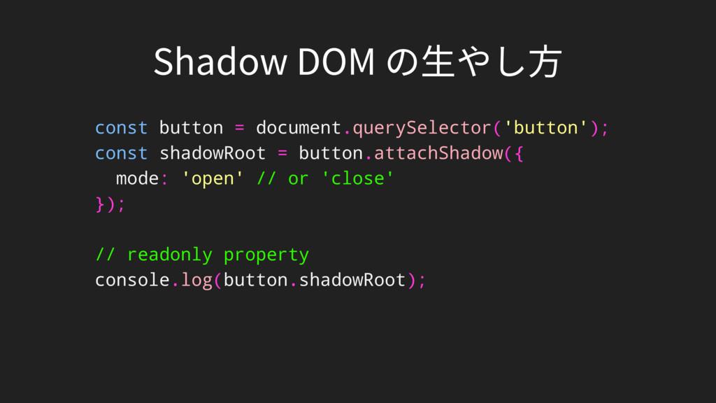 const button = document.querySelector('button')...