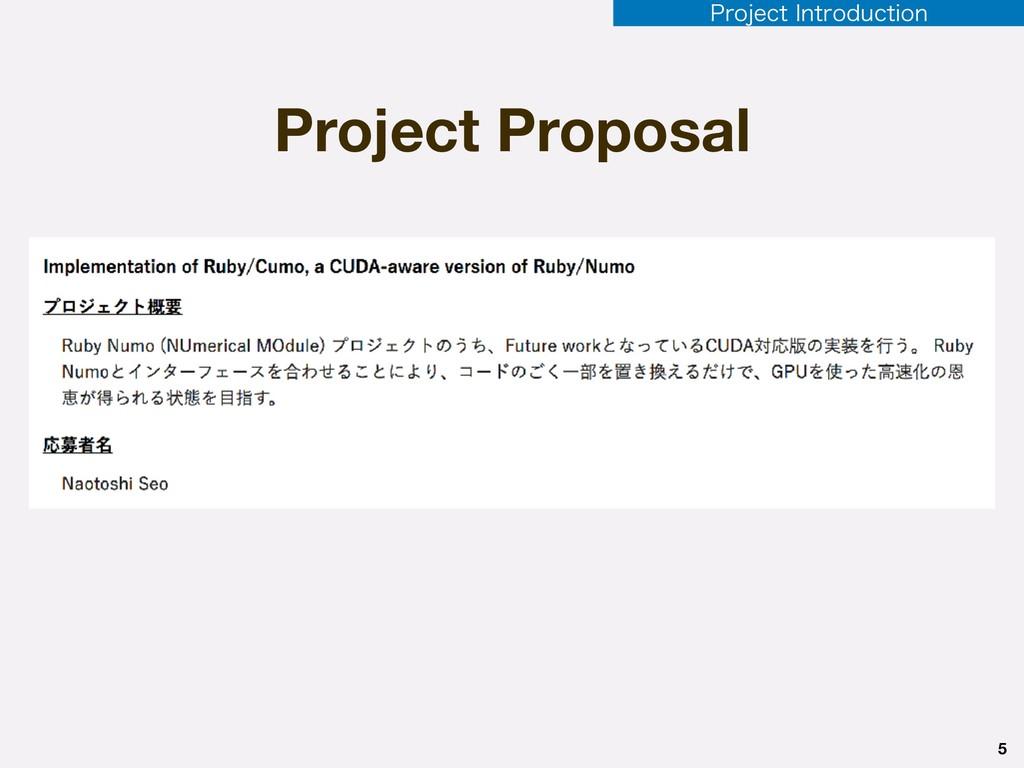 5 1SPKFDU*OUSPEVDUJPO Project Proposal