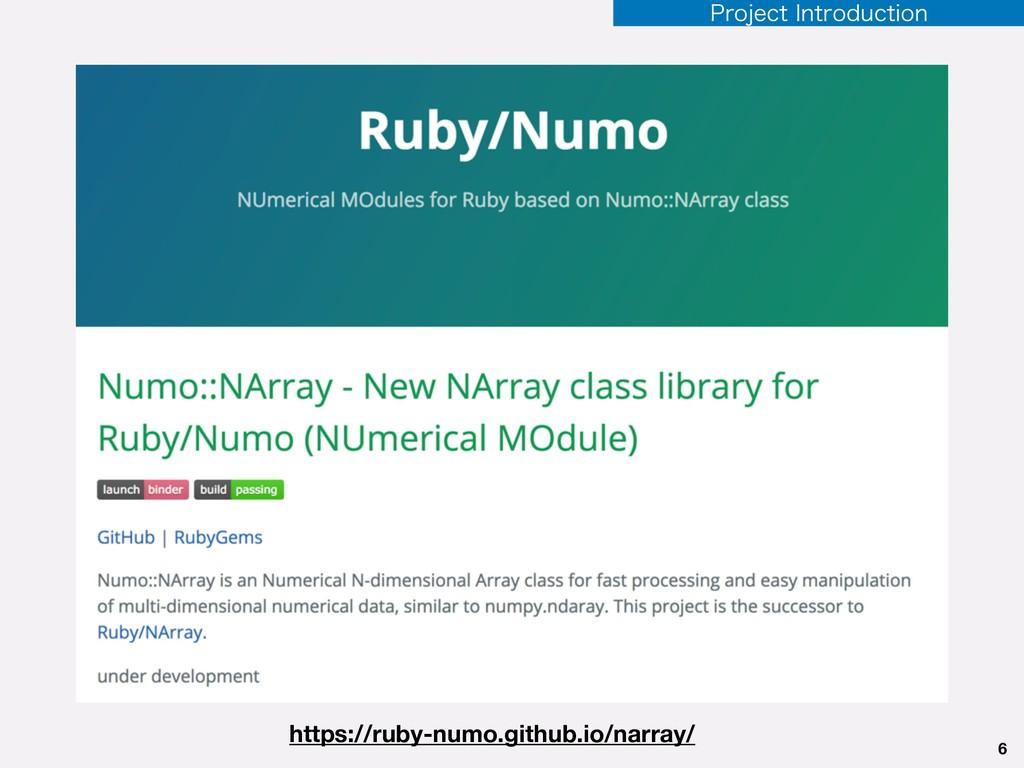 6 https://ruby-numo.github.io/narray/ 1SPKFDU*...