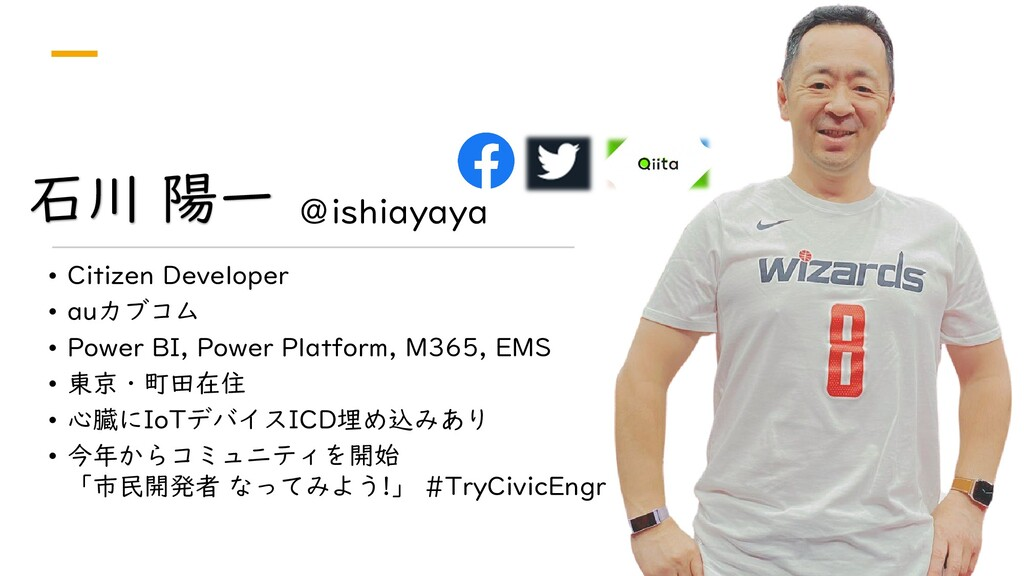 • Citizen Developer • auカブコム • Power BI, Power ...