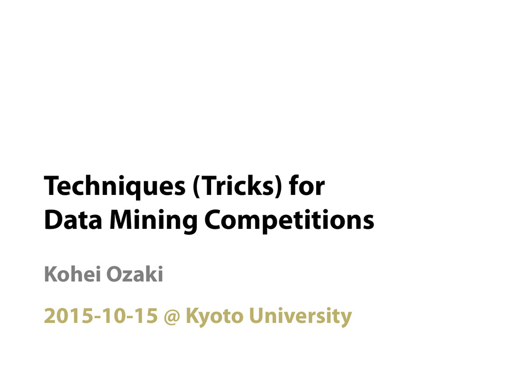 Techniques (Tricks) for Data Mining Competition...
