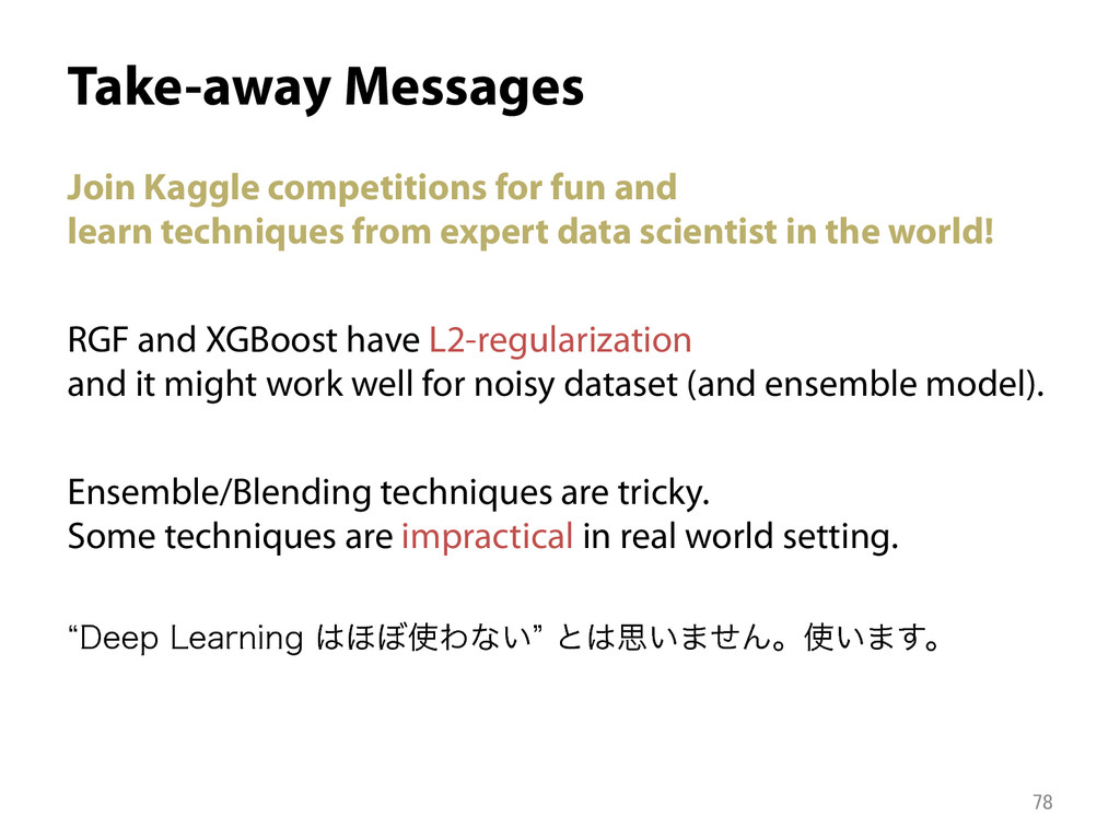 Take-away Messages Join Kaggle competitions fo...