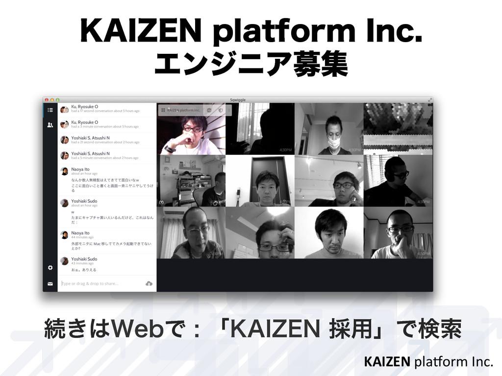 "KAIZEN pla%orm Inc.  ,""*;&/QMBUGPSN*..."