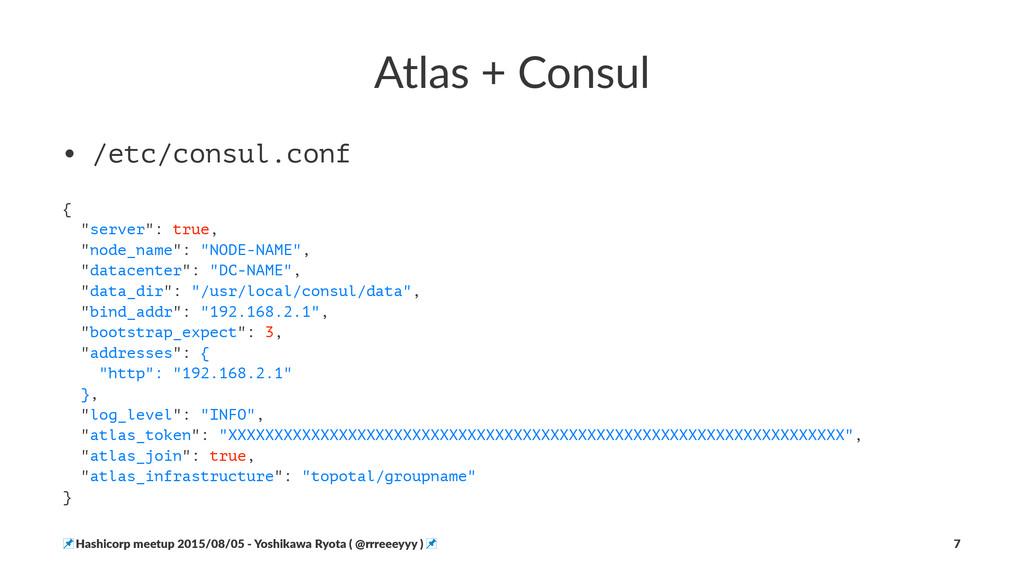 """Atlas&+&Consul • /etc/consul.conf { """"server"""": t..."""