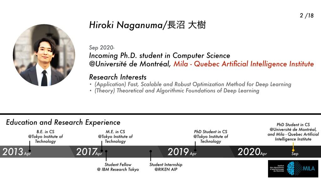 Hiroki Naganuma/প େथ Sep 2020- Incoming Ph.D. ...