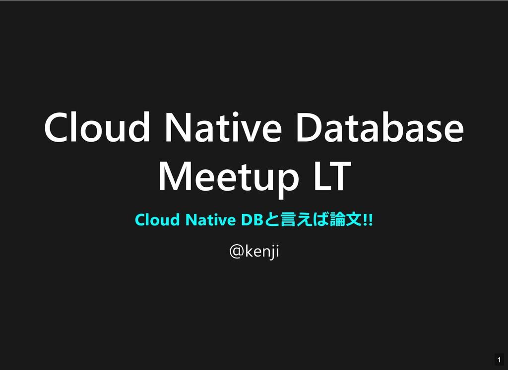 Cloud Native Database Cloud Native Database Mee...